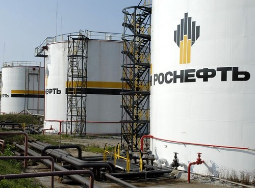 Rosneft Oil Terminal